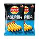 88Vlp:乐事 大波浪薯片鱿鱼味 70g*2包 *12件 58.8元(双重优惠)