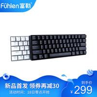 富勒(Fuhlen)机械键盘  61键 cherry轴 迷你游戏键盘 吃鸡 白色(蓝牙有线双模) 红轴