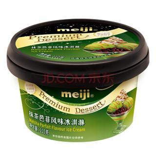 meiji 明治 雪糕高级杯冰淇淋4口味组合装 405g