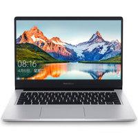 百亿补贴:Redmi 红米 RedmiBook 14 14英寸笔记本电脑(i3-8145U、8GB、256GB)