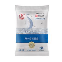 芦花 海水自然晶盐 未加碘 不加抗结剂 400g*6袋