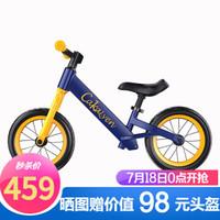 Cakalyen K01 儿童平衡车 充气橡胶胎