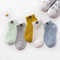 童趣坊夏季薄款儿童袜子 5双装