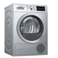 BOSCH 博世 WTW875680W 热泵式干衣机 银色