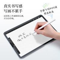 闪魔ipad类纸膜ipad2018新款9.7手写pro11寸mini4/5绘画膜air2磨砂3纸感钢化全屏10.5写字12.9寸平板仿纸贴膜