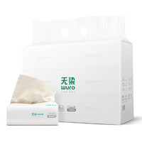 wuro 无染 天然抑菌竹纤维抽纸 3层*6包(138*190mm)