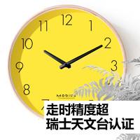莫比乌斯 原木石英钟表挂钟