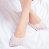 宝丝蕾 女士浅口薄款船袜 5双装