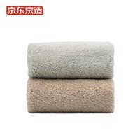京造 新疆阿瓦提长绒棉毛巾 130g 2条装 *2件