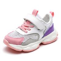 童孩子 儿童网面运动鞋