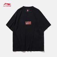 人民日报新媒体x李宁联名系列短袖T恤男士2019新款休闲宽松上衣