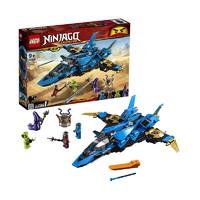 LEGO 乐高 Ninjago 幻影忍者系列 70668 雷电忍者杰的暴风战机 *2件