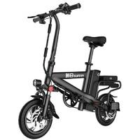 5日0点:SUNRA 新日 V6 基础版 折叠电动自行车 约60公里