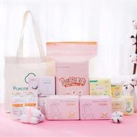 PurCotton 全棉时代 产妇待产包妈咪包全套 8件套