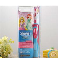 Oral-B 欧乐-B 儿童电动牙刷