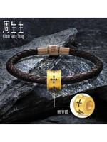 周生生(CHOW SANG SANG)Charme金手链信念男女串珠XL手绳定价