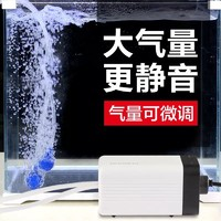 森森增氧泵水族箱充氧泵鱼缸增氧机超静音小型迷你养鱼鱼缸氧气泵
