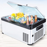 sast 先科 K20 车载压缩机冰箱 20L 智能APP控制
