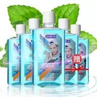 舒客 舒克专业清新漱口水(清凉薄荷)500ml*3 新老包装随机发货(口气清新)