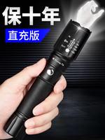 手电筒强光可充电超亮5000多功能小便携氙气灯迷你变焦家用led