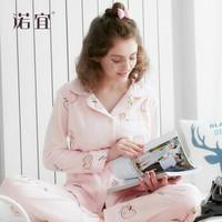诺宜 月子服纯棉孕妇睡衣家居服套装