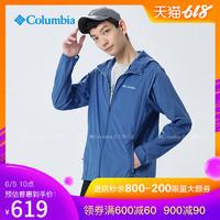 Columbia/哥伦比亚19新款春夏男款运动连帽可收纳皮肤风衣PM4927