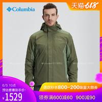 Columbia/哥伦比亚户外男款防水保暖三合一PM5592