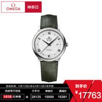欧米茄(OMEGA)手表 碟飞系列机械男表 424.13.40.20.02.006