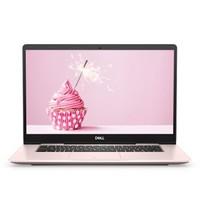 20日0点 : DELL 戴尔 燃7000 pro 15.6英寸笔记本电脑 (i7-8565U、8GB、128GB+1TB、MX250)