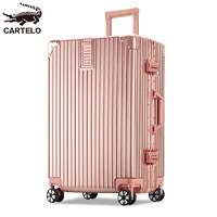 卡帝乐ins网红行李箱24寸旅行箱男女密码拉杆箱万向轮20寸登机箱