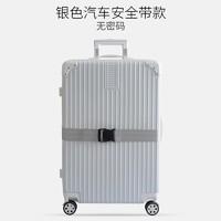 Etour mt00001 旅行箱加固打包带