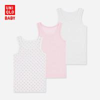 UNIQLO 优衣库 幼儿 网眼背心(3件装) 414836