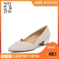 naturalizer娜然秋新款优雅尖头低跟单鞋平底女乐福鞋软底免邮
