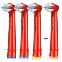 净主义 适配博朗欧乐B儿童电动牙刷头 EB10-3K 替换刷头 D12 DB4510K等适用 3+1支装