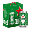 Heineken 喜力 啤酒330ml*12听 整箱装