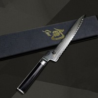 KAI 贝印 DM-0724 旬 弯面包刀