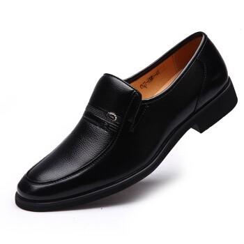 Dahongying 大红鹰 皮鞋男青年商务正装套脚低帮尖头时尚百搭 DHY535 黑色 39