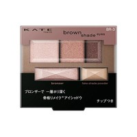 KATE 骨干重塑 3D棕影立体眼影盘 3g #BR-3粉光棕 *2件 +凑单品
