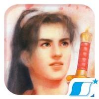《仙剑奇侠传1 DOS怀旧版》iOS RPG游戏