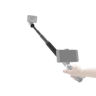 DJI 大疆 Osmo pocke 云台相机手持自拍加长杆 (黑色)