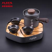ALOCS 爱路客 CT-T01 行云茶具套装