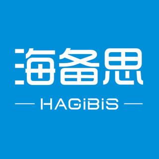 HAGIBIS/海备思