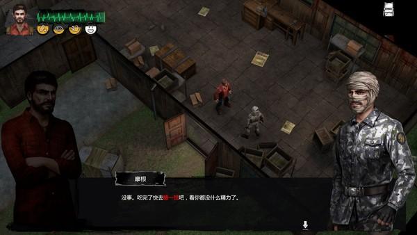 《末日方舟》PC、iOS生存冒险游戏