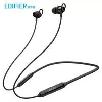 EDIFIER 漫步者 W200BT颈挂版 蓝牙耳机