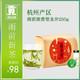 贡牌 2019新茶西湖龙井茶叶绿茶纸包装雨前高山龙井茶250g浓香型 48元(需用券)