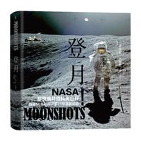 京东PLUS会员 : 《登月》(纪念人类登月50周年)