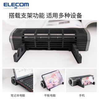 ELECOM 宜丽客 FAN-U177 笔记本散热器7.9寸~15.6寸通用降温风扇 黑色