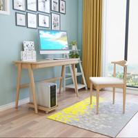 贝坦达 日式白蜡木电脑桌 原木色 1.2米