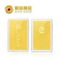 ZiJin 紫金黄金 Au9999 足金金条 50g
