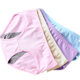 aliya 阿丽雅 4条装生理内裤女士防漏月经期姨妈例假卫生裤透气三角女生内裤0212款4条 L/165(腰围1.9-2.3)ALY25142-0212 肤色